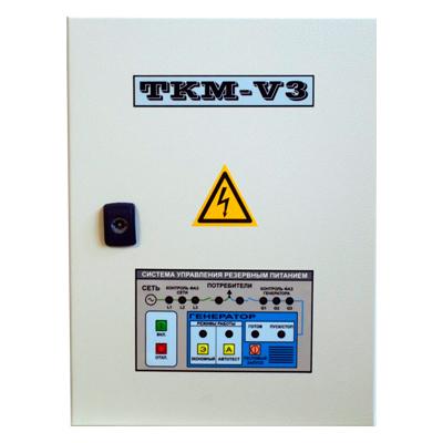 Автоматика ТКМ-V3 с ИУ3с + ПБ3-10 (EG5500) в Гдове